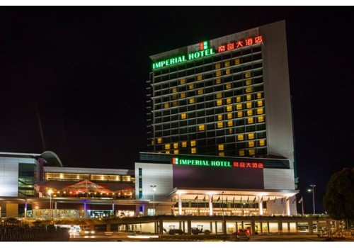 Imperial Hotel, Kuching
